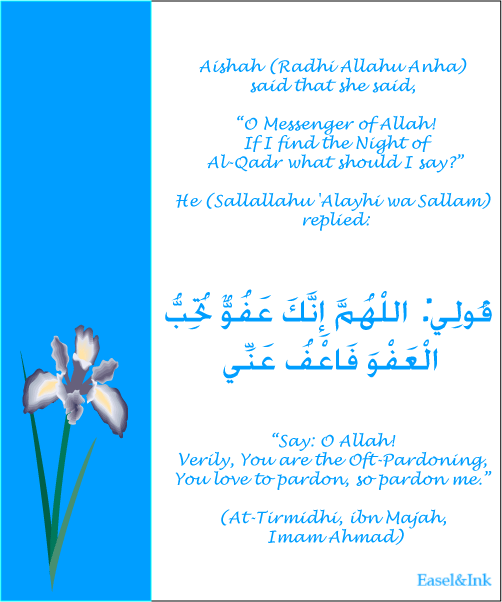 Ahadith on Ramadan and Fasting - Page 2 Duaqadr-20th