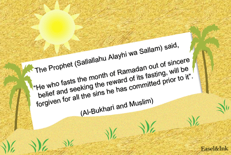 Jumu'ah Nasiha - Fast – So that you may attain Piety Fastsincerely2small