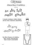 Salah Coloring Pages Th_qiyam2