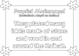 The Sealed Nectar-Sequence Coloring Cards - Makkan Period Th_seal024