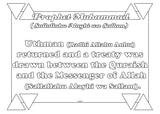 The Sealed Nectar-Sequence Coloring Cards - Madinan Period - Page 3 Th_122