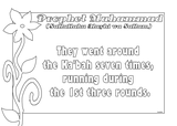 The Sealed Nectar-Sequence Coloring Cards - Madinan Period - Page 4 Th_154