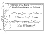 The Sealed Nectar-Sequence Coloring Cards - Madinan Period - Page 4 Th_155