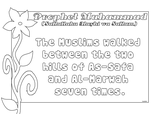 The Sealed Nectar-Sequence Coloring Cards - Madinan Period - Page 4 Th_156