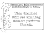 The Sealed Nectar-Sequence Coloring Cards - Madinan Period - Page 4 Th_159