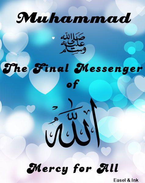 Who is Muhammad (Sallallahu Alayhi wa Sallam)? Seerahesp