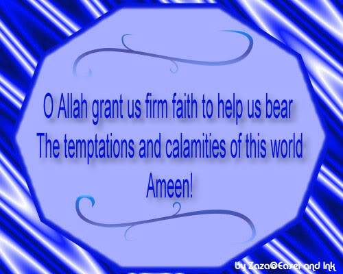 Supplications Supp05