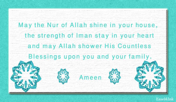 Supplications - Page 2 Supp22