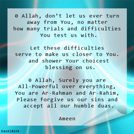 Supplications - Page 2 Supp37