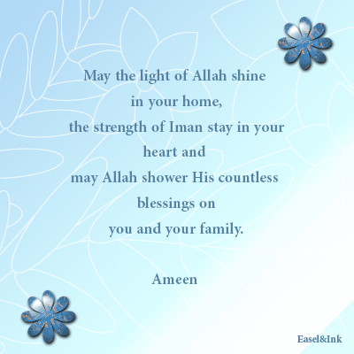 Supplications - Page 2 Supp39