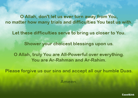 Supplications - Page 2 Supp42