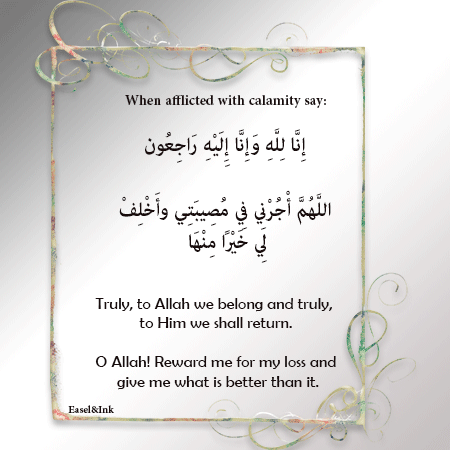 Trying Times - Page 2 Dua4calamity1