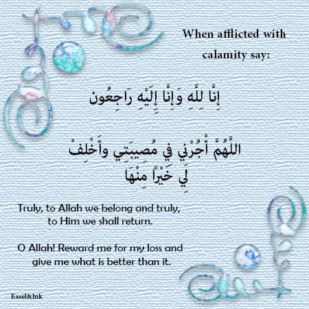 Trying Times - Page 2 Dua4calamity2