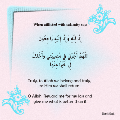 Trying Times - Page 2 Dua4calamity3
