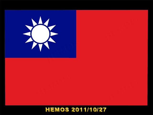[練習]AutoCAD 中華民國國旗繪製 ROCflag