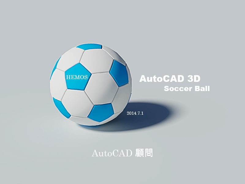 [練習]足球範例 M01_zps750d7f33