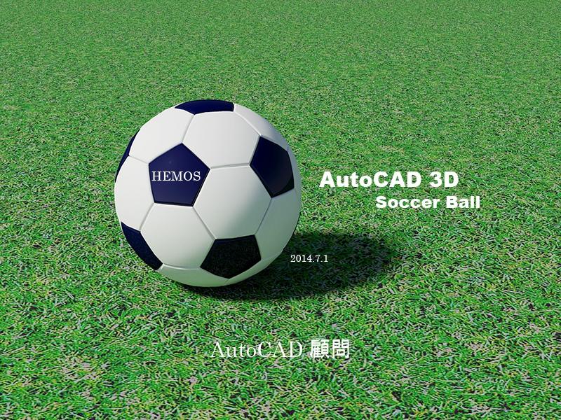 [練習]足球範例 M02_zps53e56c56