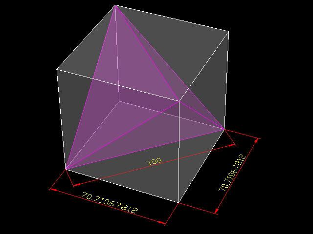 [討論] 請問正四面體的畫法? T002