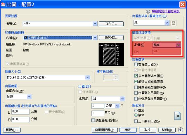 [討論]請問顯示卡會不會影响3D彩現的效果 2012080600