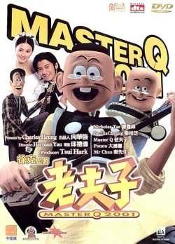 [2001] Lão Phu Tử | Master Q (Chú Thoòng) | 老夫子2001 Mqcover
