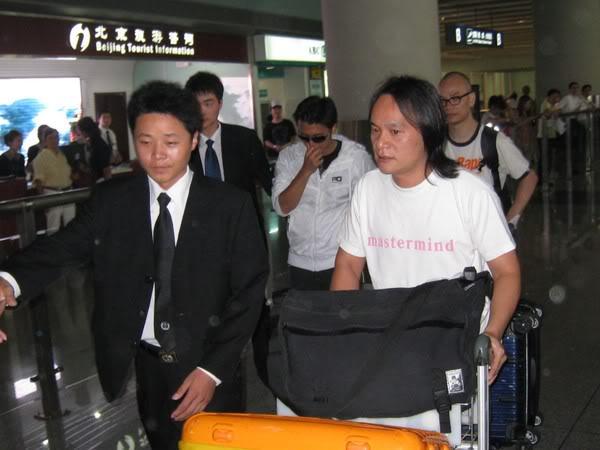 [19/7] Nic tại sân bay Bắc Kinh F4b1181496f916414b90a768
