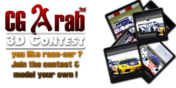 Re : CGArab 2nd 3D contest CGA2nd3Dcontest