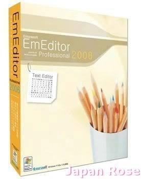 EM EDitor Pro 8.05 EmEditor_box