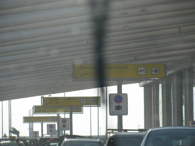صور حديثة جدا , مبنى ( 3 ) , مطار القاهرة الدولي IMG_2312