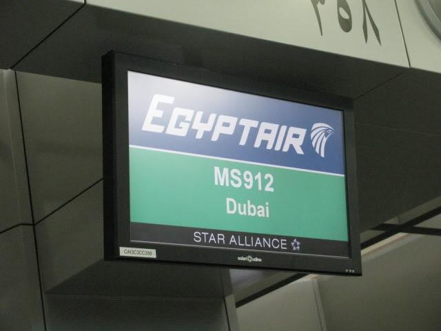 صور حديثة جدا , مبنى ( 3 ) , مطار القاهرة الدولي IMG_2327