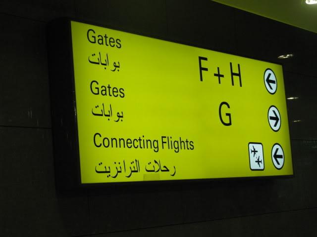 صور حديثة جدا , مبنى ( 3 ) , مطار القاهرة الدولي IMG_2391