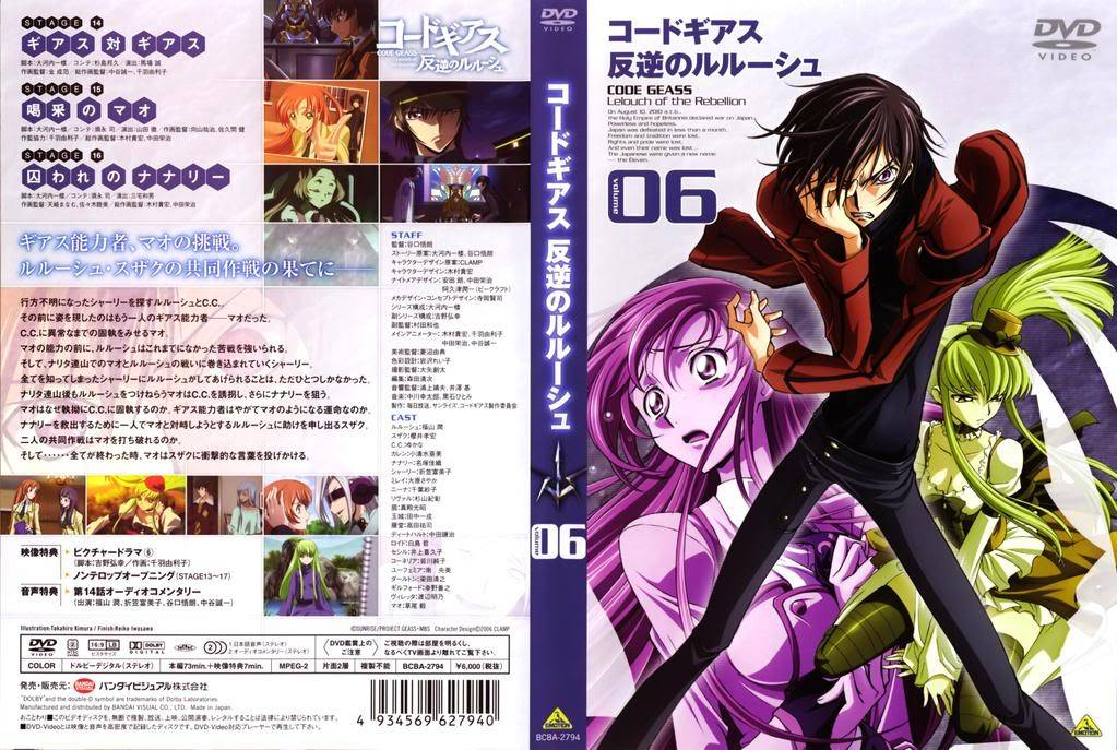 Imagenes de Code Geass. CODE_GEASS__VOL06_20435_3240x2175th