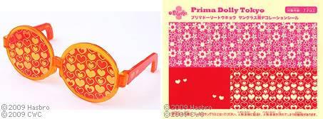 Prima Dolly Tokyo // FBL Tokyo4
