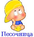 Поздравляем с Днем Рождения Юлию (Juliya81) C31739542a75e39dcffb06845f47adab