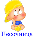 "Выпуск курса ""Милочка и Гусяшка"" C31739542a75e39dcffb06845f47adab"