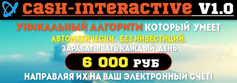 "Практический курс ""Легкие деньги на Qnits"" 3b2b999155276250c71085fc2914b0dd"