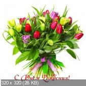 Поздравляем с Днем Рождения Оксану (Кукуся2) 86323b13fa5618ba4f18587dfef67714