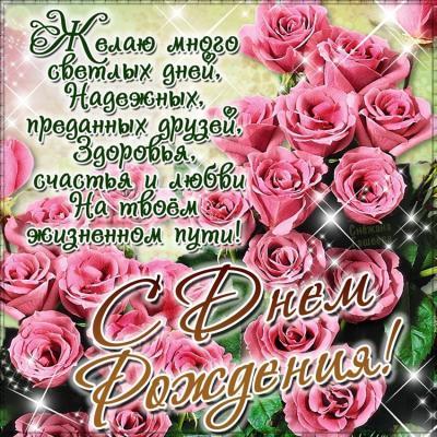 Поздравляем с Днем Рождения Аллу (Belka) 458016aebc4155c5770d9885048abc9c