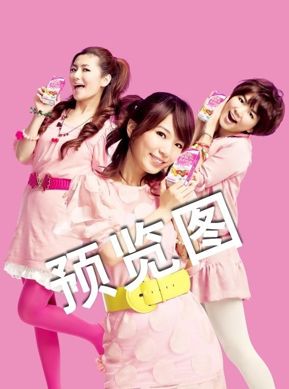 S.H.E Meng Niu Pic 2z53vrs