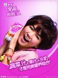 S.H.E Meng Niu Pic Th_newmengniu