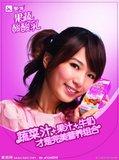 S.H.E Meng Niu Pic Th_newmengniu3