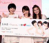 S.H.E Heme pic Th_she_hemepresscon4
