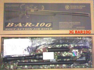 CAT'S OFFICIAL GUN RUNNER JGBAR10G