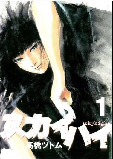 Skyhigh - Tsutomu Takahashi 2/2 Sky-1