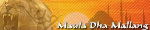 request for hadith Scbanner1