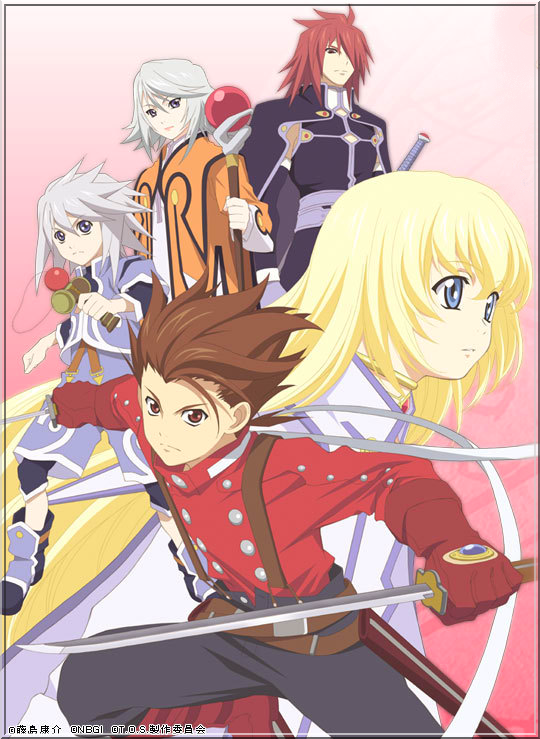 Intro Tales Of Symphonia TOSOVA