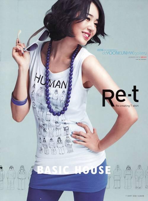 [moda] La moda en Corea Ei080421050