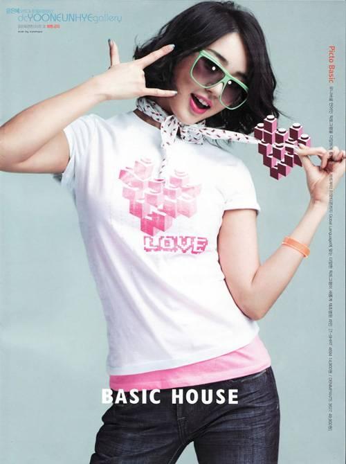 [moda] La moda en Corea Ei080421053