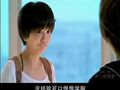 Down With Love ( 就想賴著妳 ) Ella - Jerry Yan - Page 10 PDVD_000