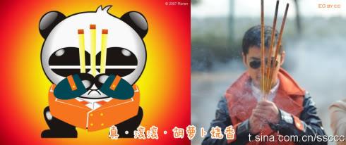 [Thông Tin Phim] Cao Thủ Như Lâm - Hồ Ca 6261ffebjw6dcsf7p6g2fj