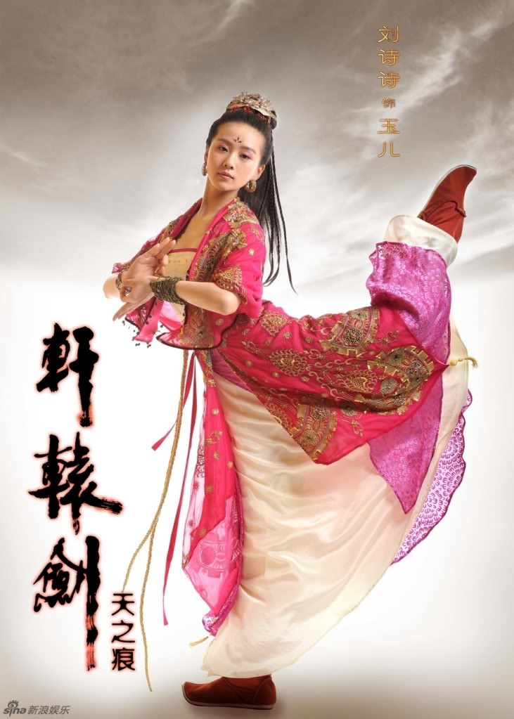 [Thông Tin Phim] Hiên Viên Kiếm - Thiên Chi Ngân - Hồ Ca[2012] Sd1